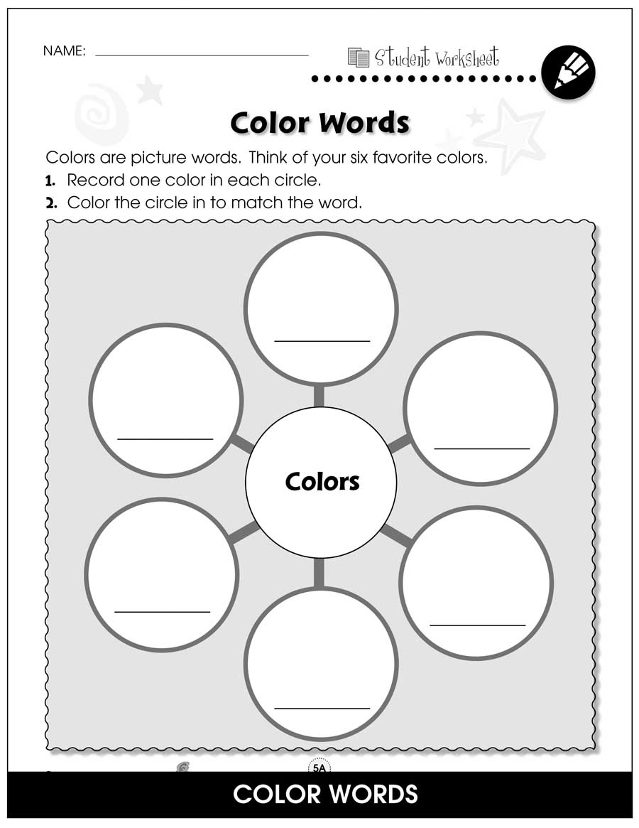 High Frequency Picture Words Gr. PK-2 - BONUS WORKSHEETS - eBook