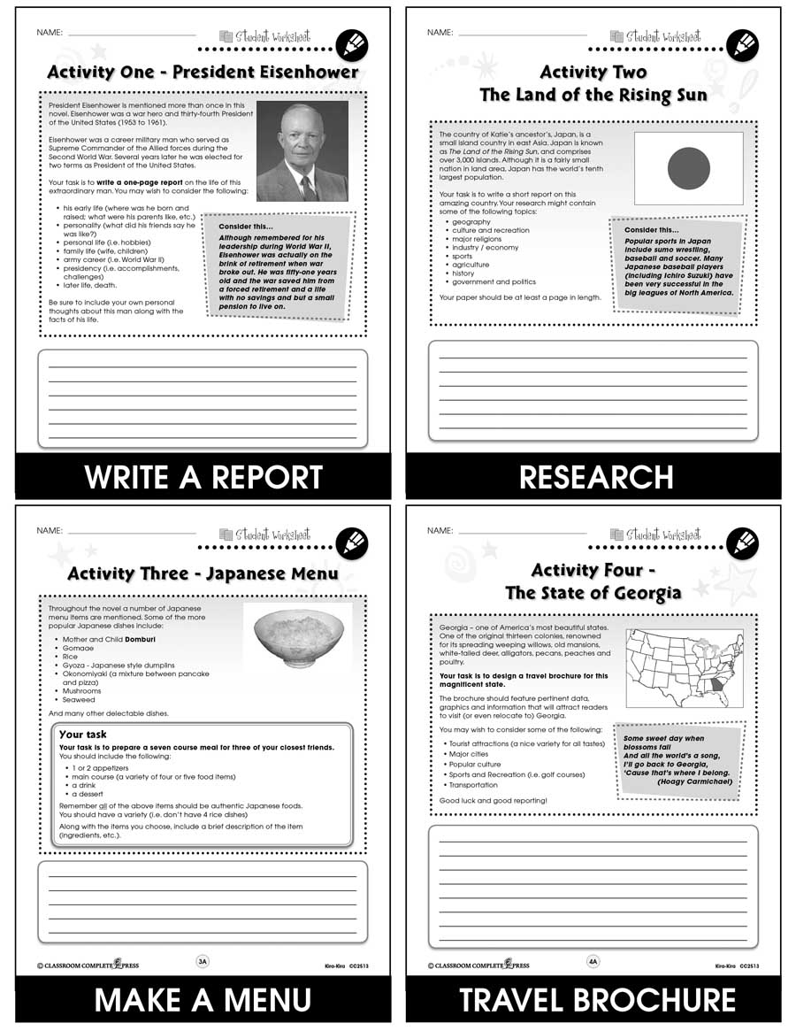 Kira-Kira - Literature Kit Gr. 5-6 - BONUS WORKSHEETS - eBook
